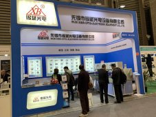 "Congratulations on the success of  Xibin Opto-electronic in the""LASER World of PHOTONICS CHINA"""